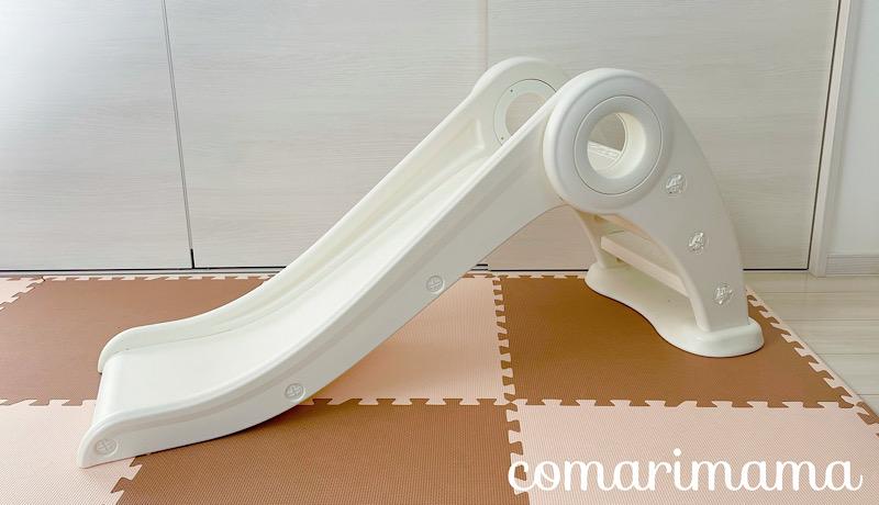 折りたたみ式滑り台