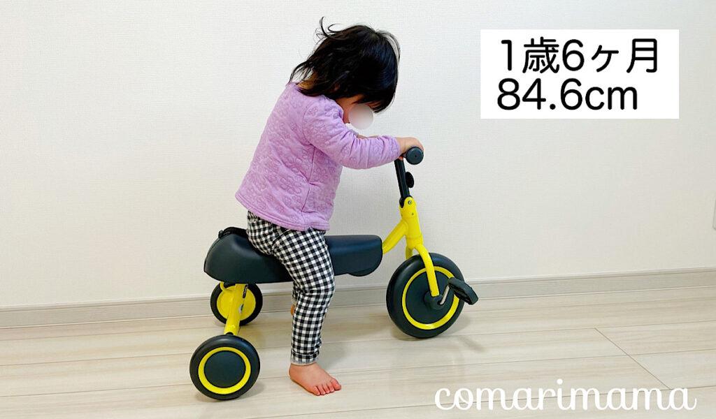 ディーバイクダックスに乗る女の子