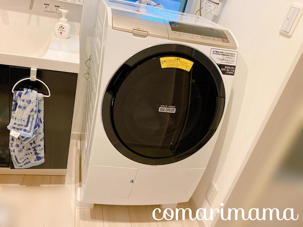 人生が変わる乾燥機付きドラム式洗濯機
